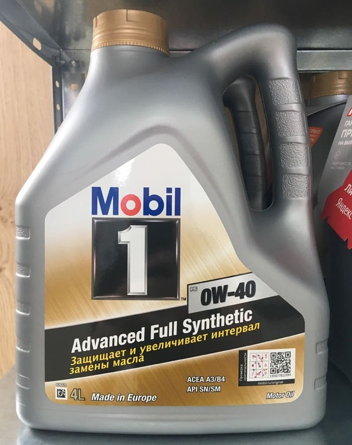 Loại dầu thường được đề xuất sử dụng cho xe Mercedes là Mobil1 0W40